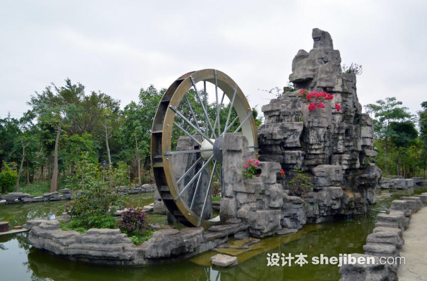 園林假山景觀設計
