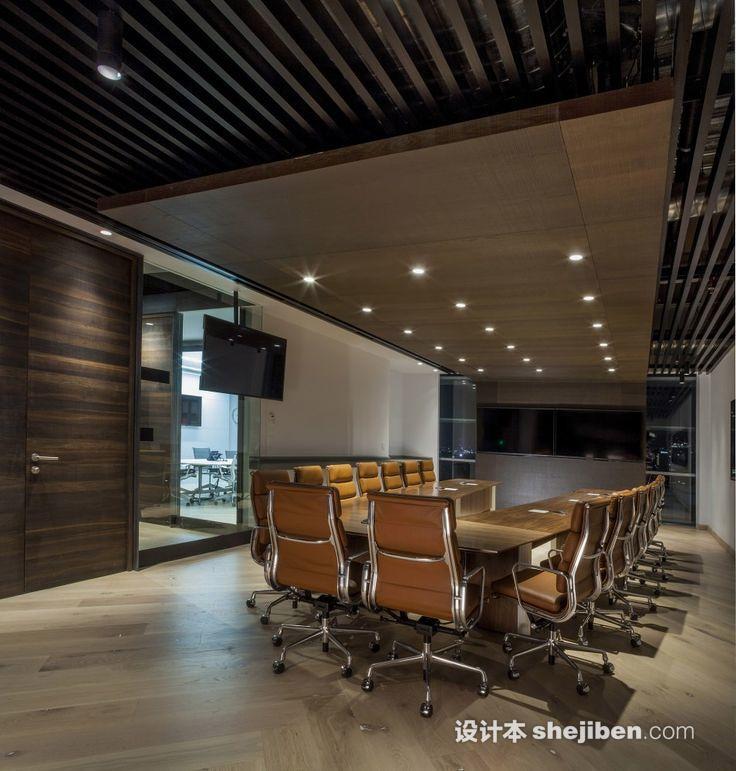 多功能会议室设计