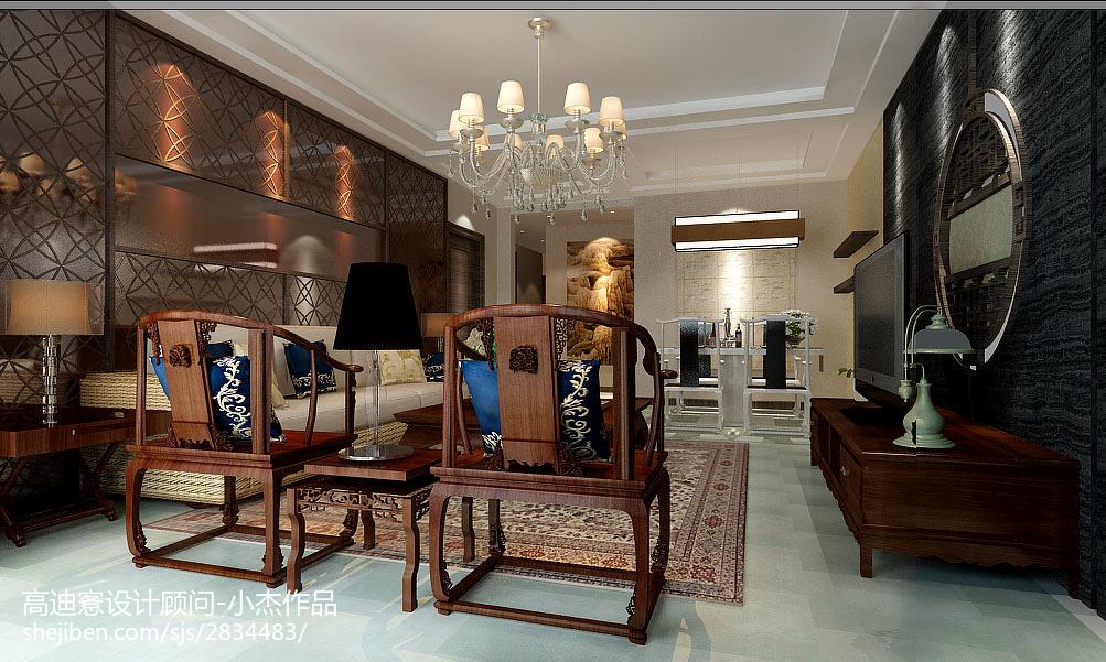 红木古典家具