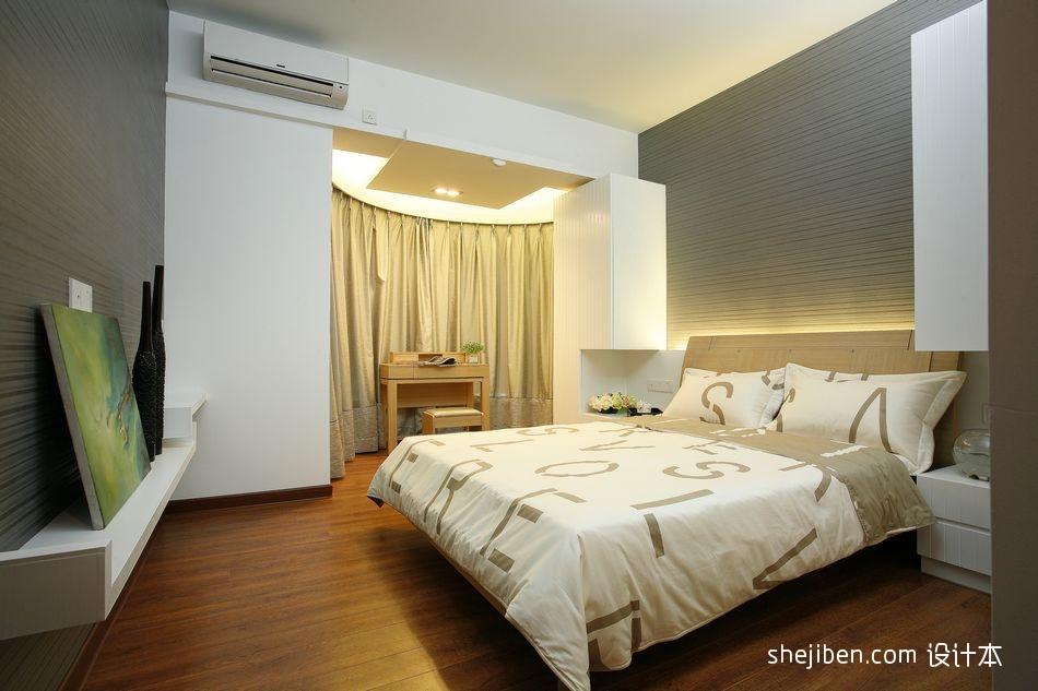 后现代风格卧室设计