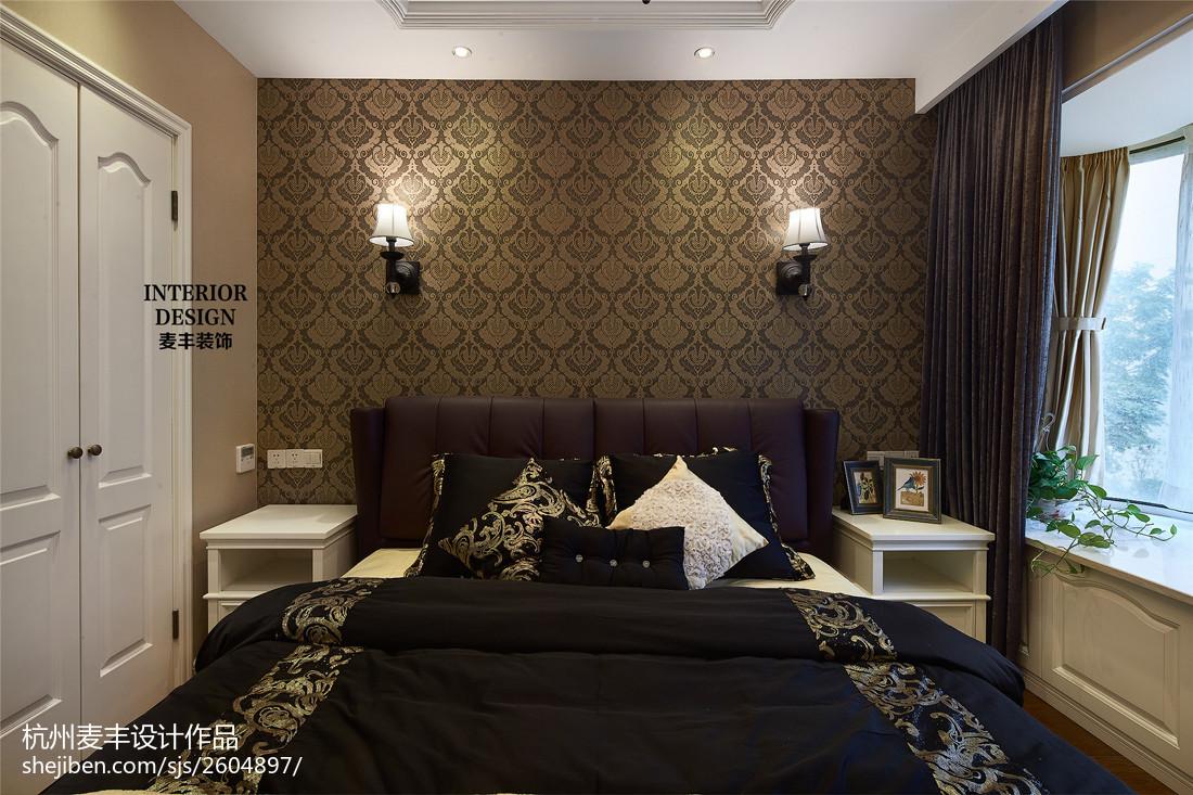 浪漫法式公寓设计