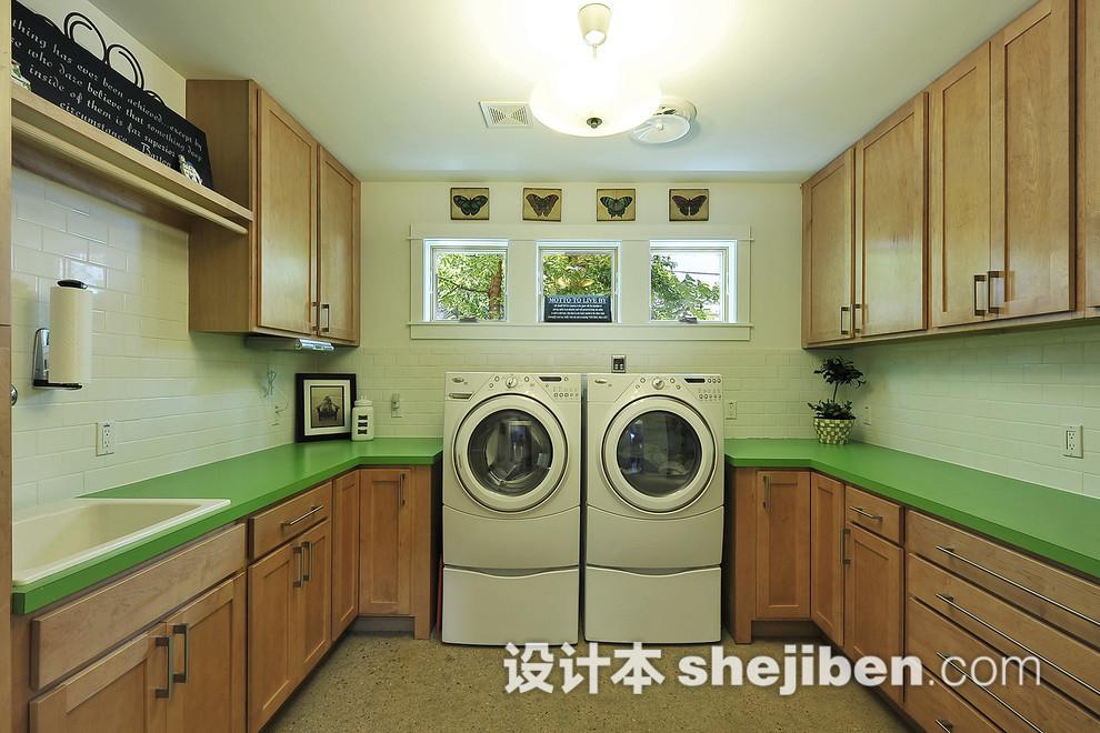 洗衣房设计
