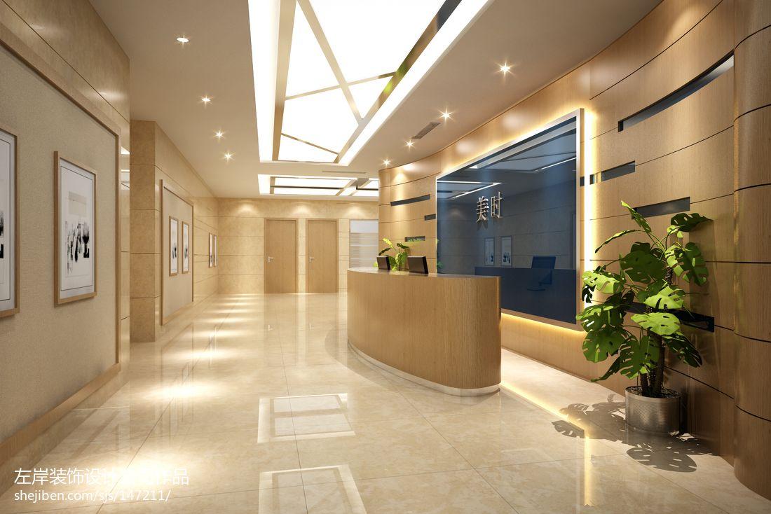 办公大堂设计
