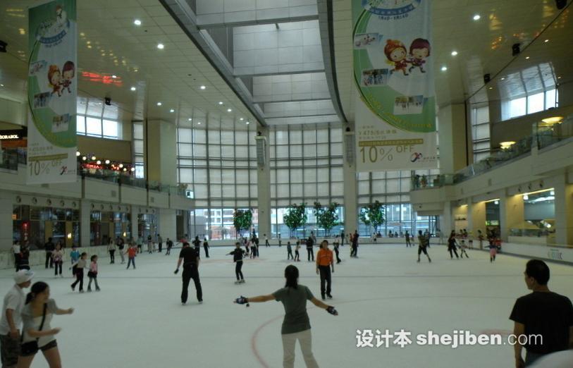 溜冰场设计