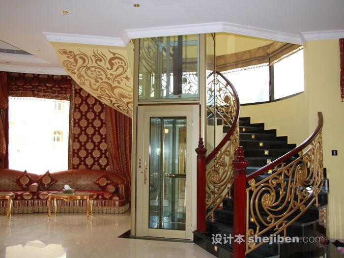 家用电梯尺寸