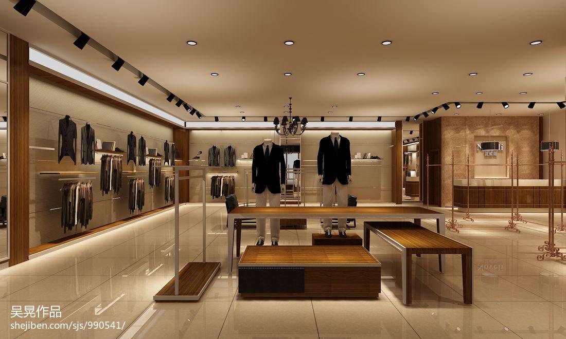 服装店设计要点