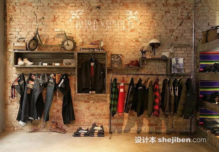 服装店空间设计