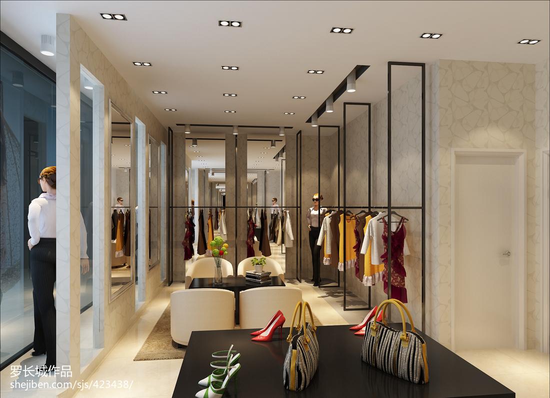 小型服装店装设计