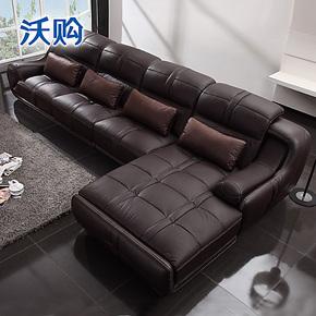沃购 真皮沙发 沙发 皮艺沙发头层牛皮沙发品牌 客厅组合沙发家具