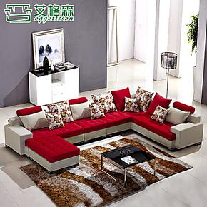 艾格森家具 客厅布艺沙发组合现代 简约休闲 可拆洗品牌沙发2010#