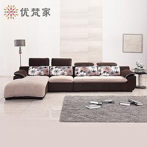 【装修节预售】优梵家布艺沙发小户型组合 创意简约现代客厅家具