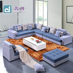 【装修节】沙发组合套装布艺沙发组合现代简约转角大户型客厅