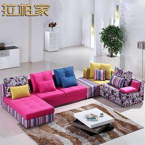拉柏家 布艺沙发组合现代宜家多色彩客厅转角布沙发特价包邮C1183