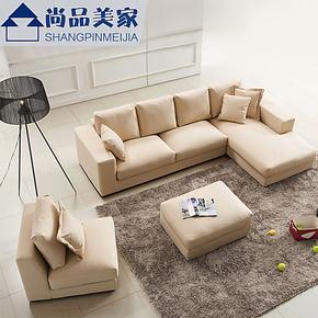 尚品美家布艺小沙发组合现代大小户型客厅转角简约羽绒shafa家具