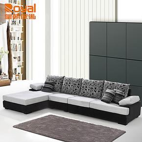 皇朝家私 布艺沙发小户型沙发组合 现代简约时尚转角客厅沙发南特