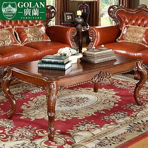 广兰家具美式实木茶几 简约 欧式茶桌 咖啡桌长方形 宜家特价QM55