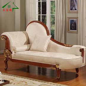 木家缘欧式家具 美式布艺实木贵妃椅 躺椅 贵妃榻太妃椅 特价现货