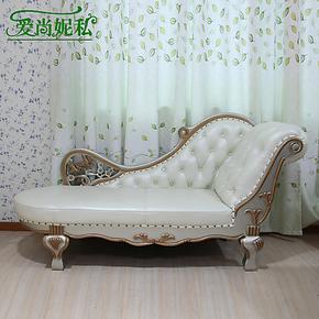 爱尚妮私 贵妃椅欧式贵妃榻新古典太妃椅躺椅单人沙发椅真皮 007