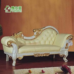 雅尔菲 新古典单人太妃椅欧式贵妃椅布艺沙发美人榻 G008