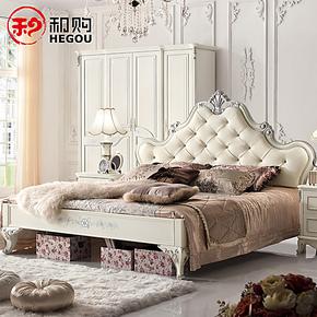 和购 欧式床 实木床 特价 单人 真皮床 田园床 1.5米双人床 HG106