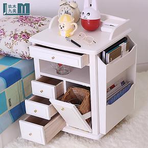 玖木九美家具 床头柜实木特价白色简约现代多功能收纳储物柜 包邮