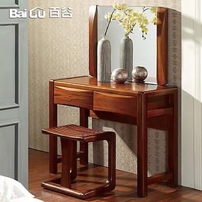 百谷 高端纯实木梳妆台 现代简约妆台 时尚妆台 特价 中式家具S28