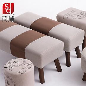 换鞋凳宜家简约试鞋床边尾床前凳实木布艺长凳双人小沙发特价包邮