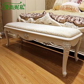 爱尚妮私 欧式床尾凳 简约实木换鞋凳子 白色试鞋凳长凳F301 特价