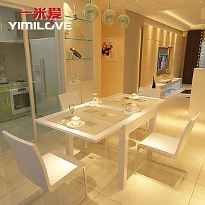 一米爱家具 简约现代餐桌 钢化玻璃伸缩餐桌椅组合小户型宜家餐桌