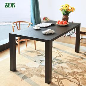及木家具 现代简约 北欧白橡餐桌 实木饭桌 长方形实木餐桌CZ005