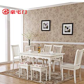 豪宅门韩式田园温馨餐桌象牙白烤漆长方形饭桌餐桌特价包邮