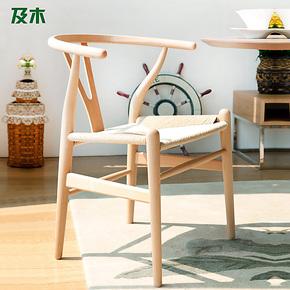 及木家具 创意简约 Y椅 Y chair  实木椅子 水曲柳实木餐椅 YZ001