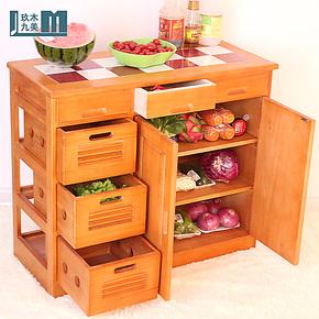 玖木九美家具 餐边柜简约现代白色实木宜家厨房蔬菜柜储物收纳柜