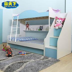 双层床 子母床 母子床 儿童床 高低床 儿童套房上下床 简约包物流