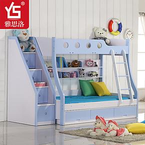 雅思洛儿童床 高低子母床 男孩女孩双层床 1.2米上下组合床多色床