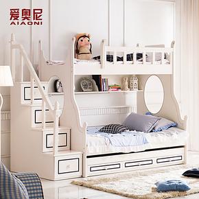 包物流 爱奥尼 王子床 组合家具儿童床 双层床 上下床 柜梯床620