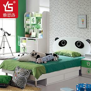 雅思洛儿童家具套房 男孩女孩公主儿童床 青少年1.2/1.5米单人床