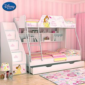 迪士尼公主儿童床 酷漫居高低子母床双层上下床 实木颗粒儿童家具