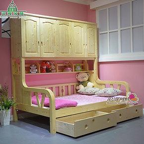 浪漫风情松木实木床儿童双层床堡王国高低床母子床1.21.5米衣柜床