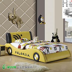 儿童床 皮床 小朋友床 车床 跑车床 青少年床 软床 1.5米床 品牌