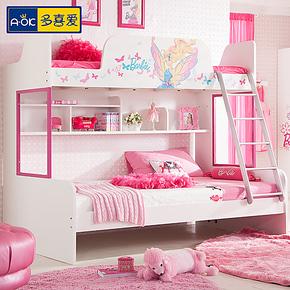 多喜爱 高低床 子母床 儿童双层床 上下铺床 1.35/1.5 包物流