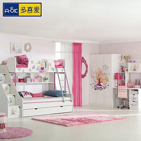 多喜爱 儿童家具 高低床 上下床 双层床 子母床套餐 特价 包物流