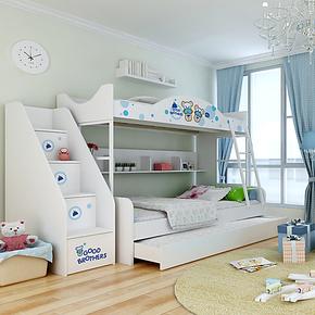 布拉德儿童双层床上下床高低床子母床家具上下铺母子床男孩双层床