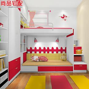 尚品宅配 儿童床 定制高低床上下床衣柜 儿童房家具组合包物流