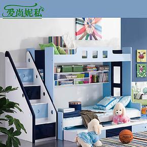 爱尚妮私 美式儿童套房 高低子母床三层多功能带拖床储物床 H-A29