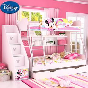 【预售】装修节 迪士尼上下双层床 酷漫居子母高低床 1.5米床