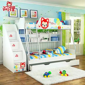阿狸酷漫居儿童双层床上下床 高低床子母床 上下铺母子床儿童床