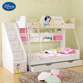 迪士尼上下床双层床 酷漫居青少年架床高低床 儿童房家具七公主床