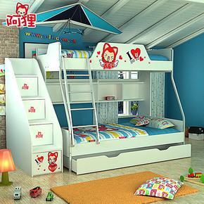 阿狸双层床子母床 酷漫居儿童床高低床 母子床上下床上下铺家具