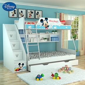 迪士尼高低子母床 酷漫居双层床上下床家具 带梯柜+拖箱+下床床垫
